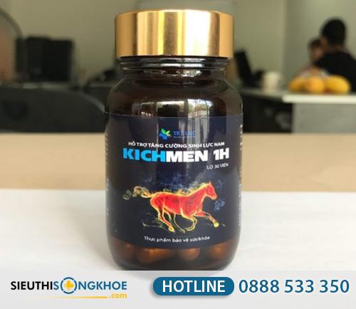 kichmen 1h 6