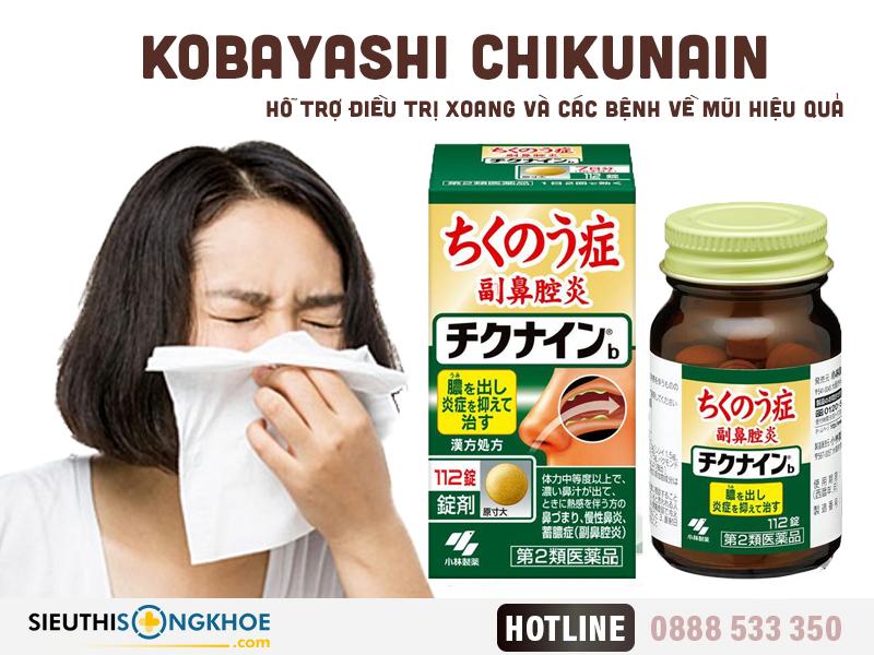 kobayashi-chikunain-1