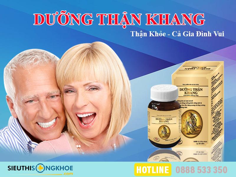 duong-than-khang-1