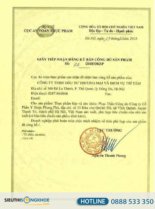 giấy chứng nhận phục thần công