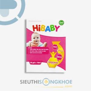 siro hibaby